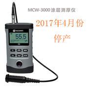 MC3000F两用涂层测厚仪 测厚仪价格