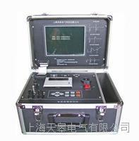 HSX-801C电缆故障仪 HSX-801C电缆故障仪