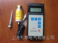 TM63C数字袖珍笔式测振仪 TM63C数字袖珍笔式测振仪