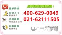 上海Vaillant地暖维修服务点*)->!<-(*欢迎访问(!)官方网站Vaillant上海售后服务