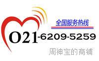 欢迎访问*>*{上海伦蒂尼燃气灶客服中心-官方网站}>>>全国各点售后服务咨询电话欢迎您!!