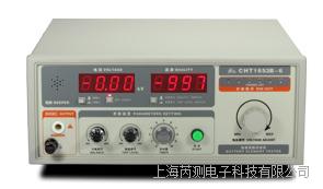 CHT1653B蓄电池极板短路测试仪