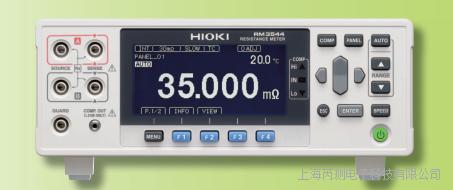 日置HIIOKI微电阻计