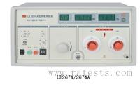 超高压测试仪15KV-50KV报价