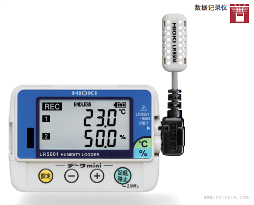 LR5000-20仪表采集仪