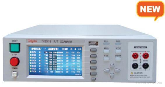 TH2829CX变压器综合测试仪