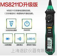 MS8211多功能自动量程笔型万用表NCV爆款现货 MS8211万能表