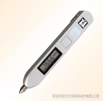 TIME7126笔式测振仪