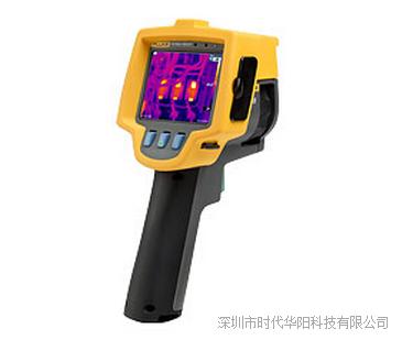 Fluke Ti9红外热像仪