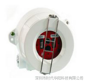 FS20X多光谱紫外/双频红外火焰探测器