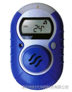 XP-H2氢气检测仪