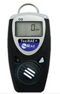 PGM-1120硫化氢气体检测仪