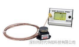 CTC034静电事件监测仪