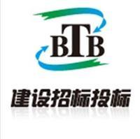 信息)中国电信股份有限公司广安分公司2017-2019年装移维服务招标项目招标公告