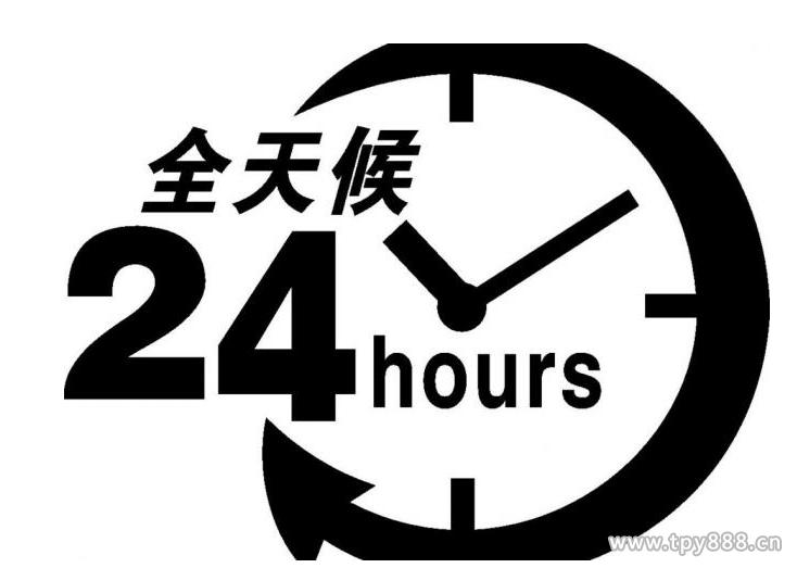 三星矢量logo下载