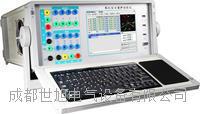 六相继电保护测试仪促销 SXJB-160