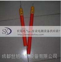 世旭高压验电器供应 GDY-220KV