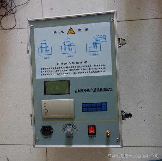 介质损耗测试仪厂家供应 sx
