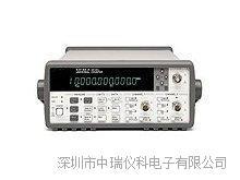 Agilent 53132A 每秒12位,150 ps通用计数器