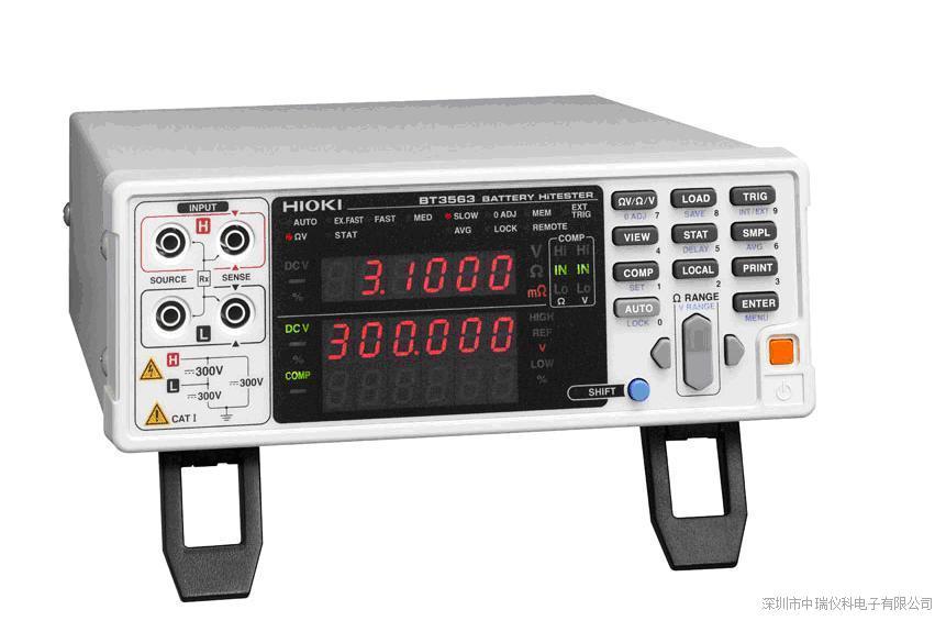 日置 BT3563 电池测试仪