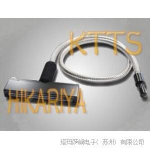 HIKARIYA光屋金属型平板引导灯LG75L120F120;