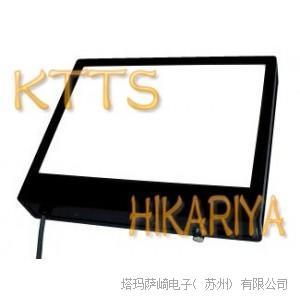 HIKARIYA光屋PRO背景检查灯HL-LV-A4;