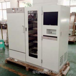 YAMATO雅玛拓 5510J-MT台式超音波清洗机