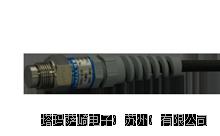 KYOWA共和   加速度传感器   PGM-200KE