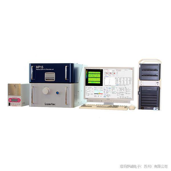 LASERTEC   桌面太阳电池转换效率分布测量仪    map系列mp15