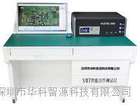 SMT首件测试仪报价价格 减人增效,自动防呆,品质保证 HK-2017首件检测仪