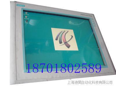 西门子MP370触摸屏显示白屏进不了程序维修