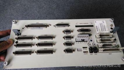 西门子系统PCU50无法进入操作界面维修