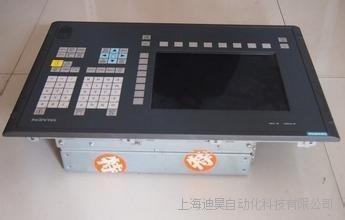 西门子PCU50主机无法进入操作界面维修