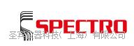 德国斯派克SPECTRO