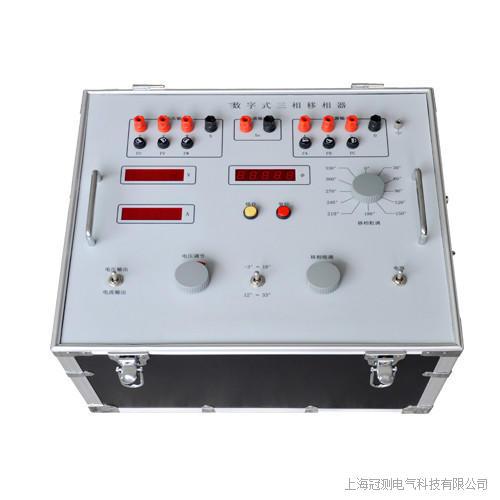 GCYX-III数字式三相移相器
