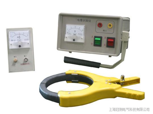GCDS-Y电缆识别仪