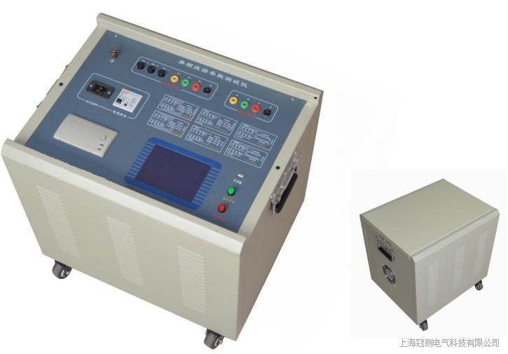GCXL-Y输电线路异频参数测试系统