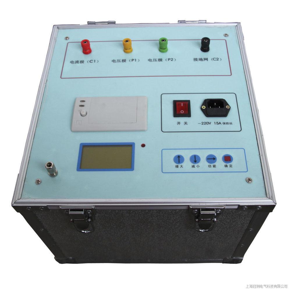 GCDW-5A大型地网接地电阻测试仪