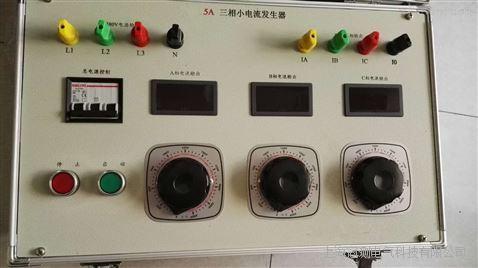 三相小电流发生器价格及生产厂家