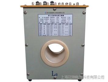 GCHL带升流器标准电流互感器