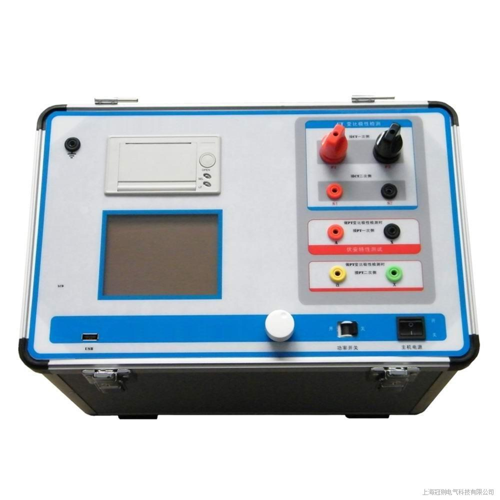 GCHZ-2互感器综合特性测试仪