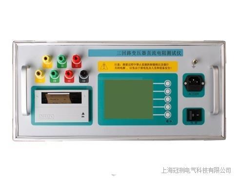 GCKZ3三回路变压器直流电阻测试仪