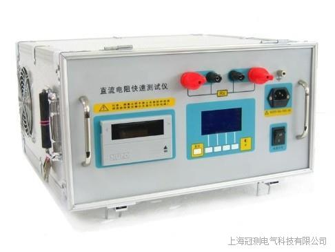 GCKZ-20A/100A直流电阻快速测试仪