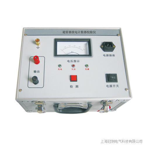 FCZ-Ⅳ避雷器放电计数器校验仪