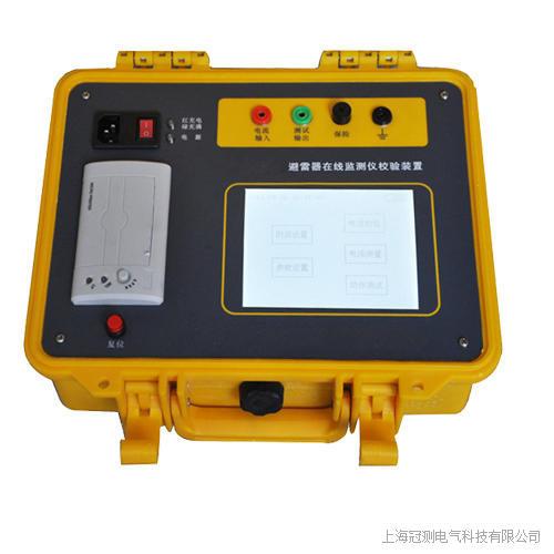 GCAM-3C避雷器在线监测仪校验装置