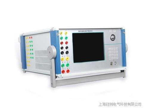 GCJB-1600多功能微机继电保护测试系统