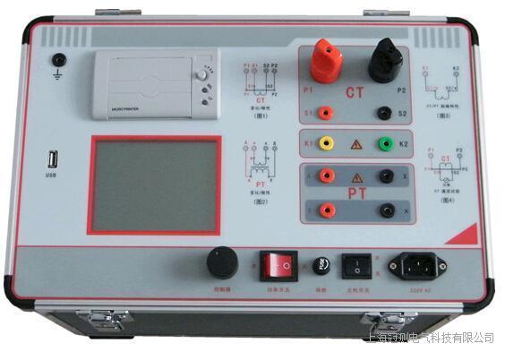 GCHG-106B互感器特性测试仪