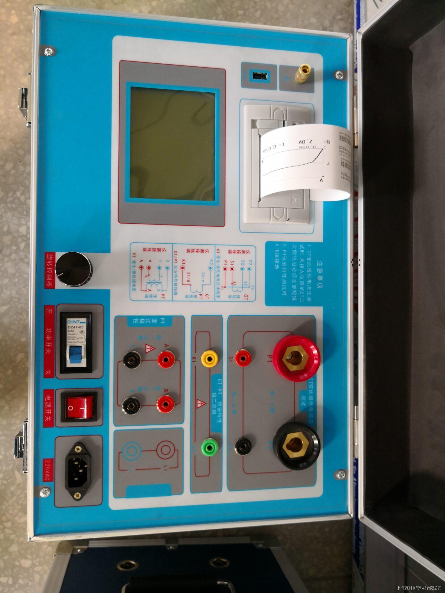 GCHG-106C型CT-PT互感器特性测试仪