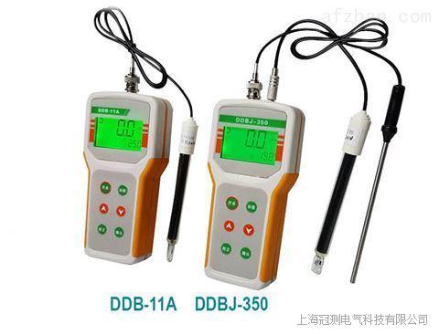 DDBJ-350便携式电导率仪
