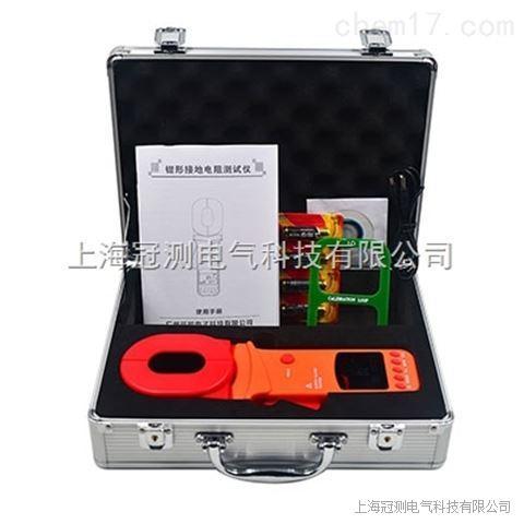 GCES3020B钳形接地电阻测试仪生产厂家